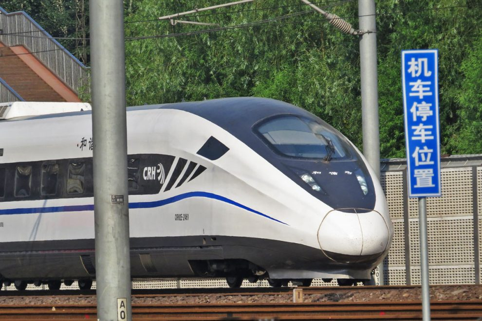 Investimento Chinês - Metrô