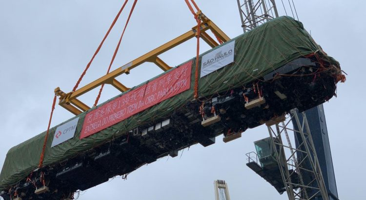 Trem Chinês - CPTM